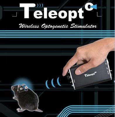 Teleopto無線光遺傳光刺激系統